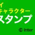 linestamp_bnr210x70.jpg